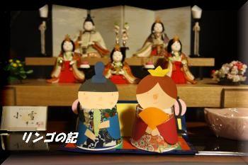 ひなまつり 2012①