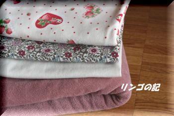 ソレイユBOX②