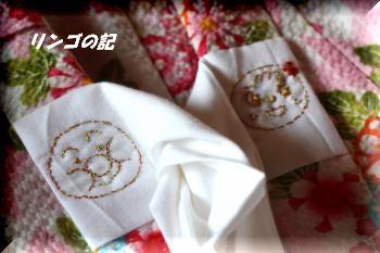浴衣2012①