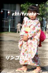 浴衣2012③