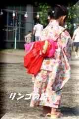 浴衣2012④