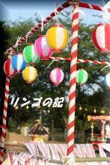 夏祭り2012②