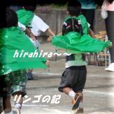 運動会2012⑤