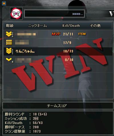 2011-09-16 01-08-48