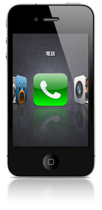 iPhone4 Black2