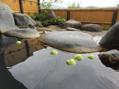 温泉のりんご(緑)