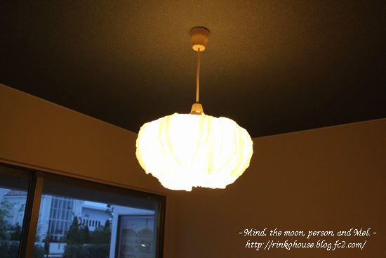 和室照明1