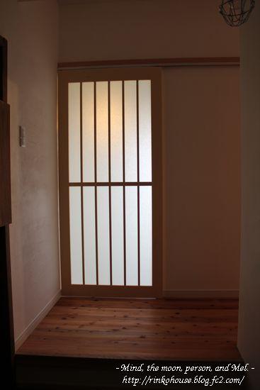 和室照明昼間