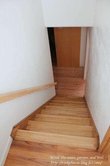 階段1メル