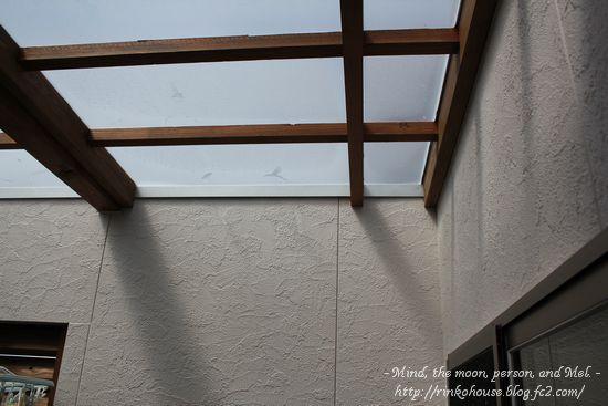 物干し天井