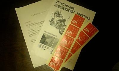 DVC00184_20110912220244.jpg