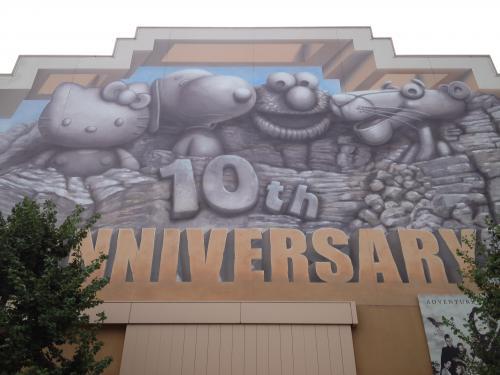 ディズニ-10周年