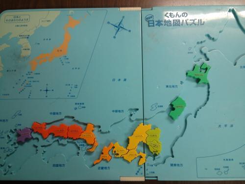 全国制覇地図2