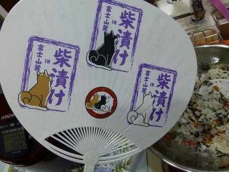 豊川いなり寿司12