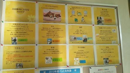 病院 iPhone5s2