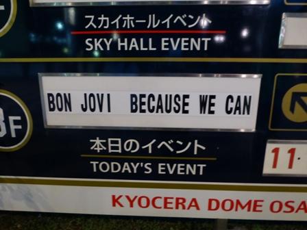 Bon Jovi熊2