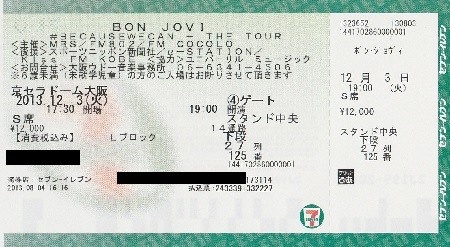 Bon Jovi熊3