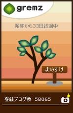 2本目26 (148x230)