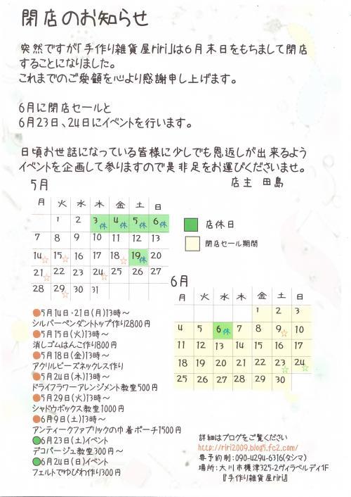 IMG_convert_20120502082221.jpg