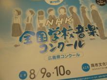 N繧ウ繝ウ_convert_20120817004449