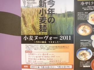 DSC02862_convert_20110802225910.jpg