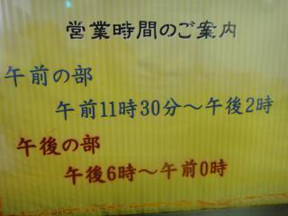 DSC03302_convert_20110828174747.jpg