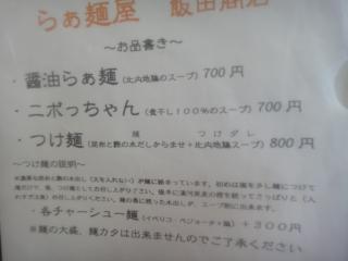 DSC03409_convert_20110903222857.jpg