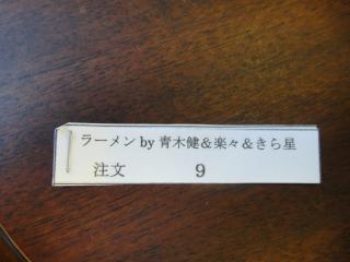 DSC03607_convert_20110912204922.jpg