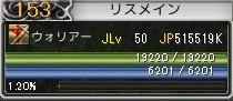 ris1025.jpg
