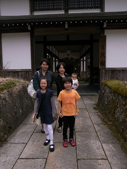 oosawakan_hitoari