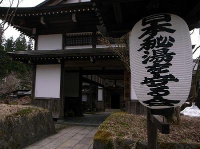 oosawakan_hitonashi