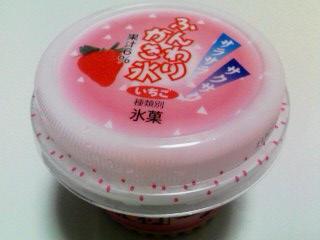 110805ふんわりかき氷①