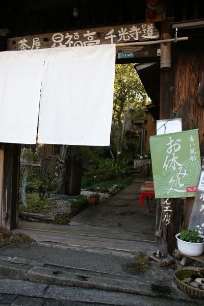 20110226尾道-4