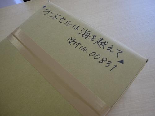 20110401-1.jpg