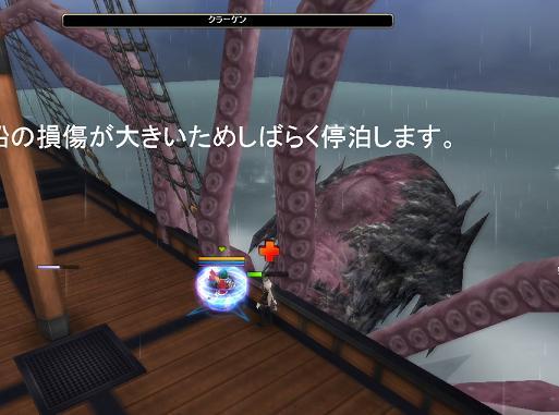 海賊コマ送り2.JPG