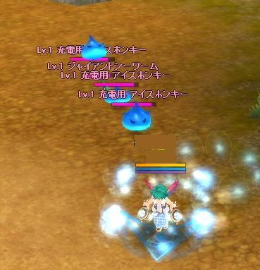 焼きドンジャン1.JPG