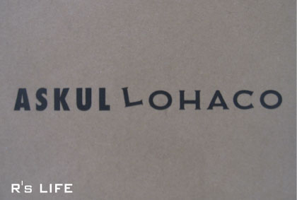 lohaco01.jpg