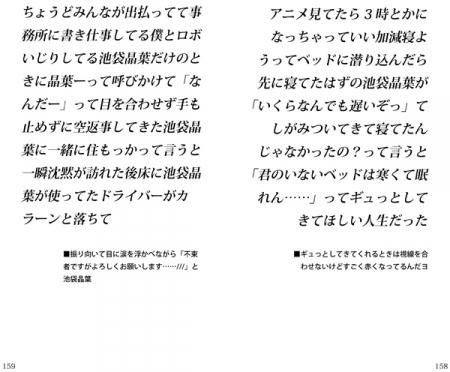 honbun_n-80.jpg