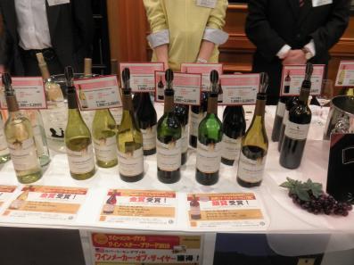 カリフォルニアワイン試飲会05
