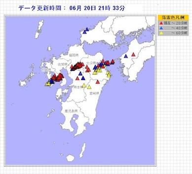 2011-06-20.jpg