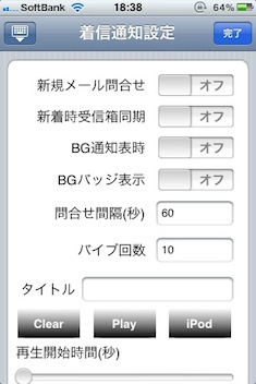 Evernote 20110617 20:21:46