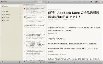 スクリーンショット(2011-06-28 7.23.01)
