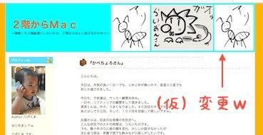 スクリーンショット(2011-07-04 18.14.24)