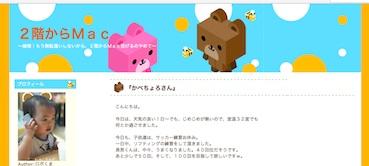 スクリーンショット(2011-07-04 20.22.32)
