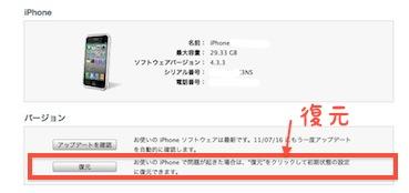 スクリーンショット(2011-07-10 8.20.15)