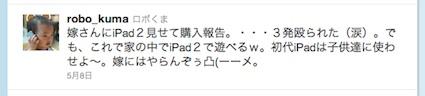 スクリーンショット(2011-07-17 22.45.05)