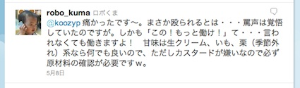 スクリーンショット(2011-07-17 22.45.18)