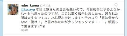 スクリーンショット(2011-07-17 22.45.49)