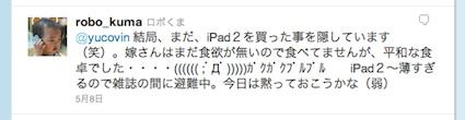 スクリーンショット(2011-07-17 22.44.11)