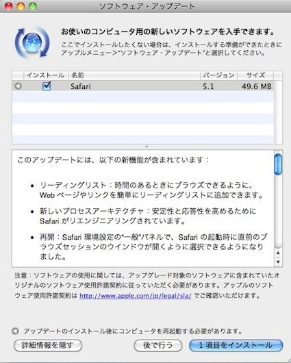 2011072105.jpg